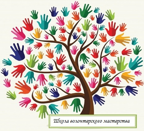 Logo_volon