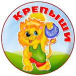 krepishi_01